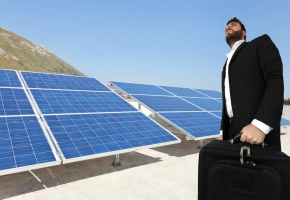 Commercial Solar Power - What is It?
